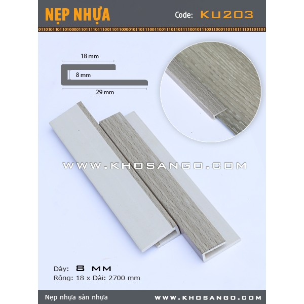 KU203-1-600x600